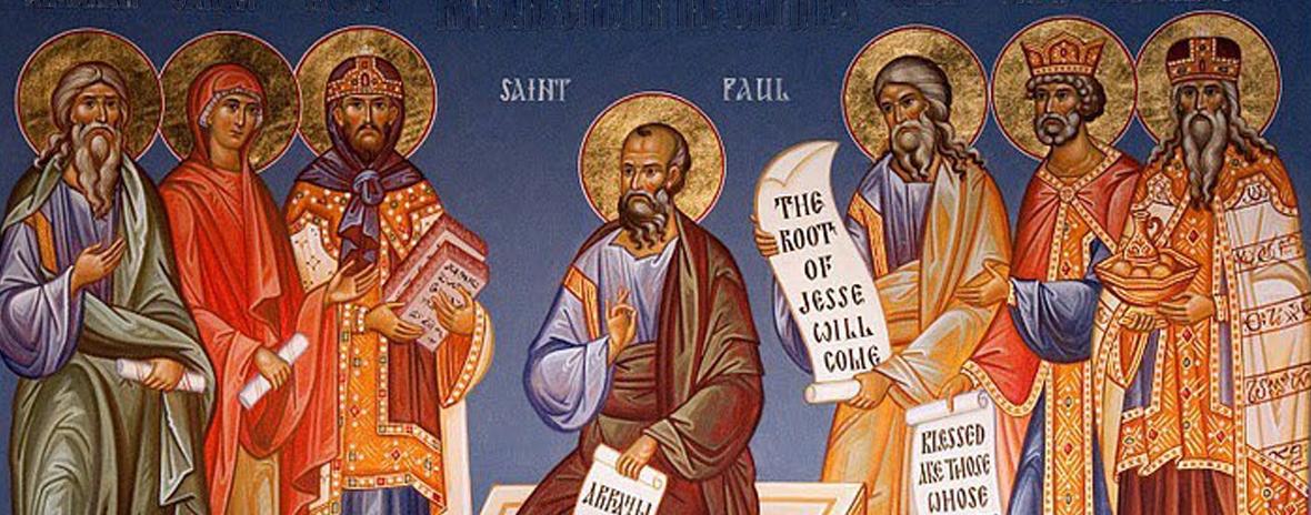 السراج الأرثوذكسي